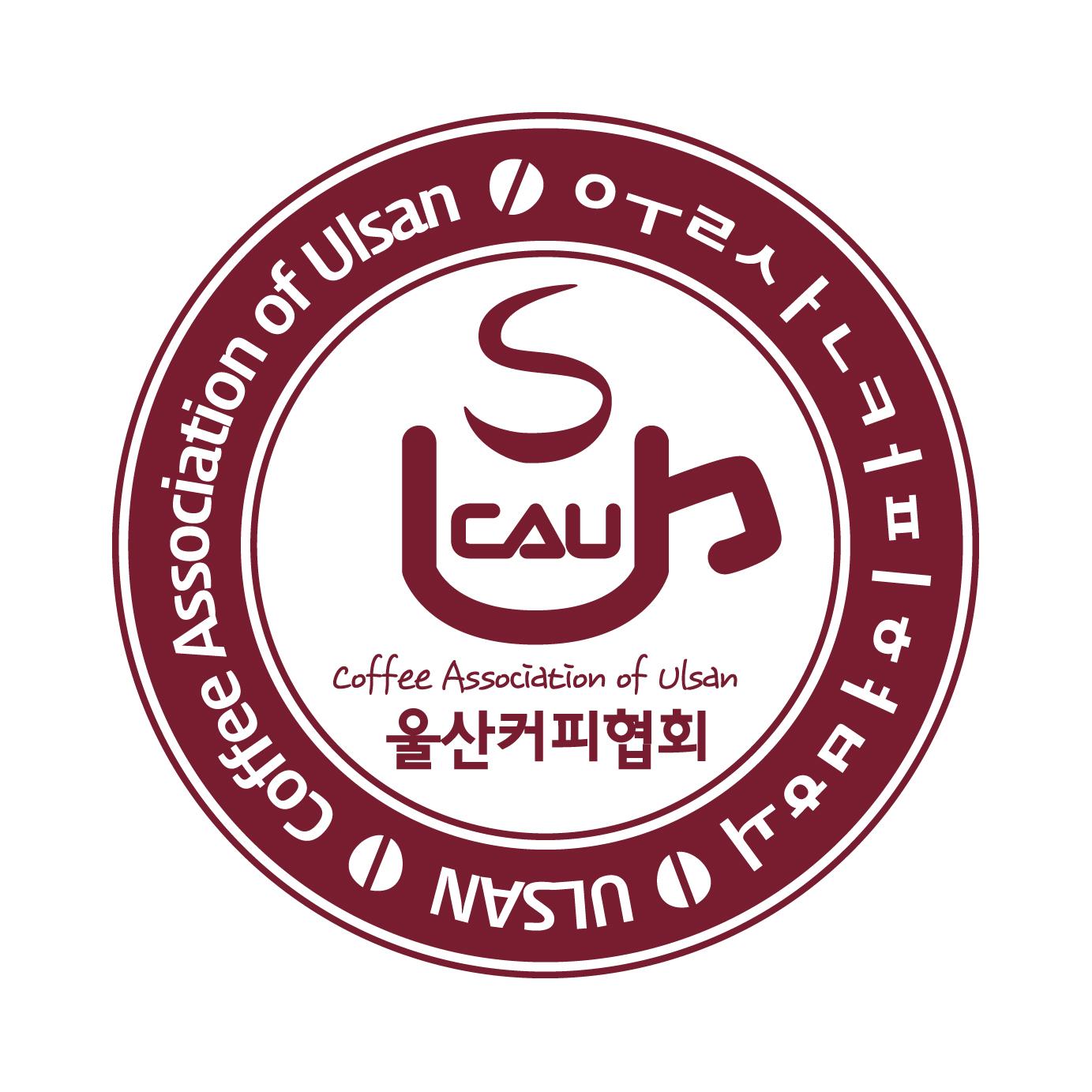 울산커피협회
